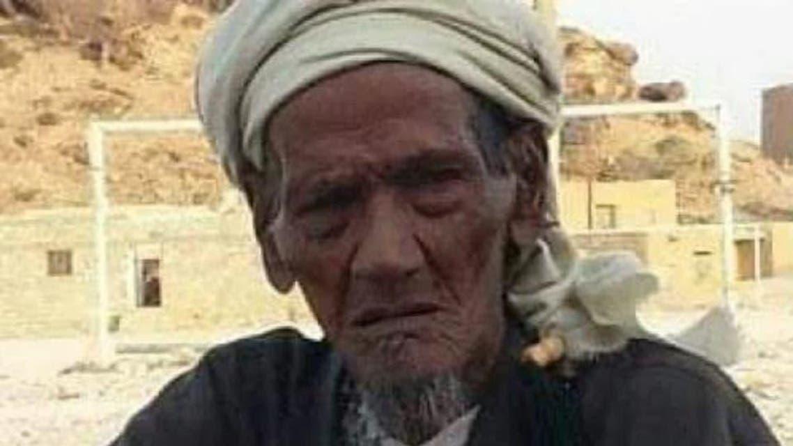 Yamen: oldest citzen died