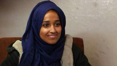 بعد تنصل واشنطن منها.. جديد عروس داعش هدى المثني
