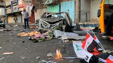 العراق.. مقتل 4 متظاهرين وإصابة 159 خلال يومين