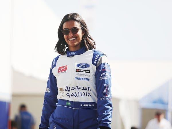 ريما الجفالي.. أول سعودية تشارك في سباق الدرعية