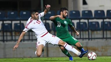 المنتخب السعودي الأولمبي يواجه البحرين في الدورة الدولية