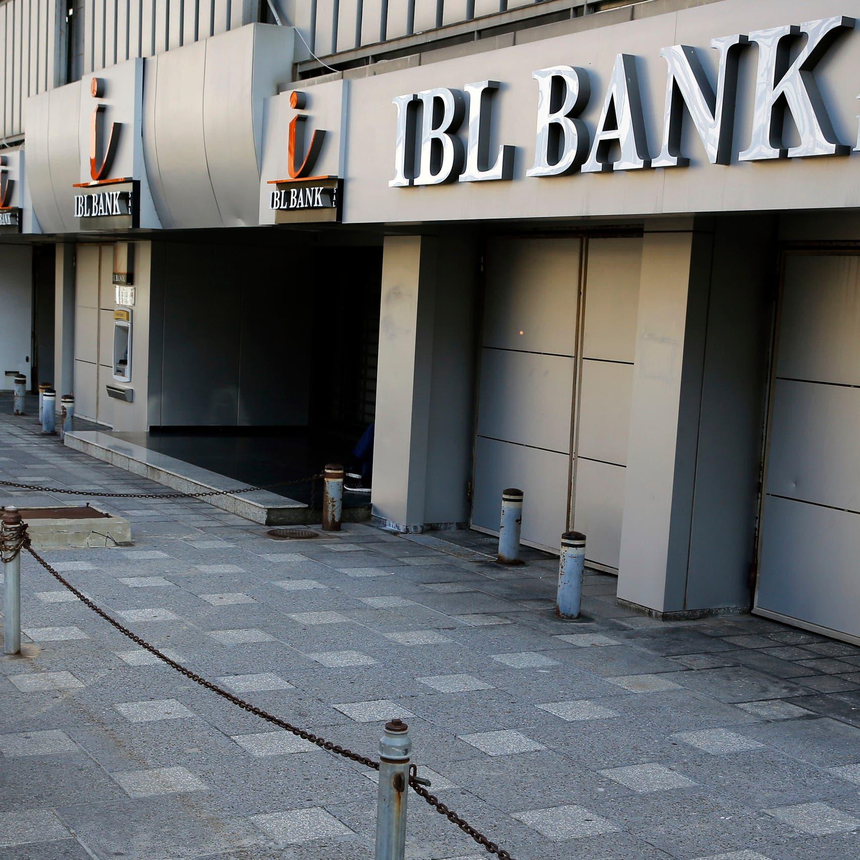 """لبنان يواجه أزمتين للدولار.. و56 مليارا تبخرت من """"المركزي"""""""