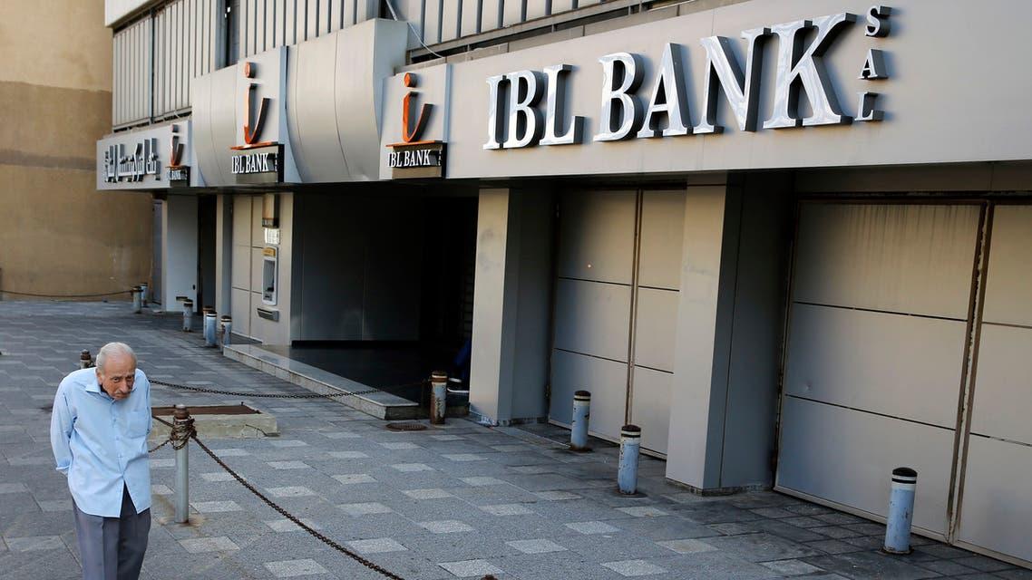 بنوك لبنان - اسوشيتد برس