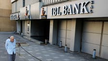لبنان يتراجع عن قرار تجميد أصول 20 مصرفاً