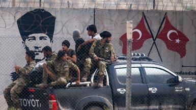 قيادي في فصائل موالية لأنقرة كان مسؤول الحسبة في داعش