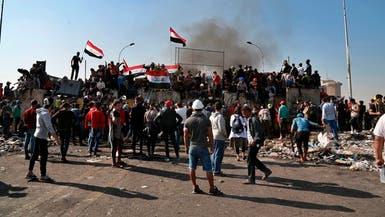بغداد.. ساحة الخلاني في قبضة المتظاهرين مجدداً