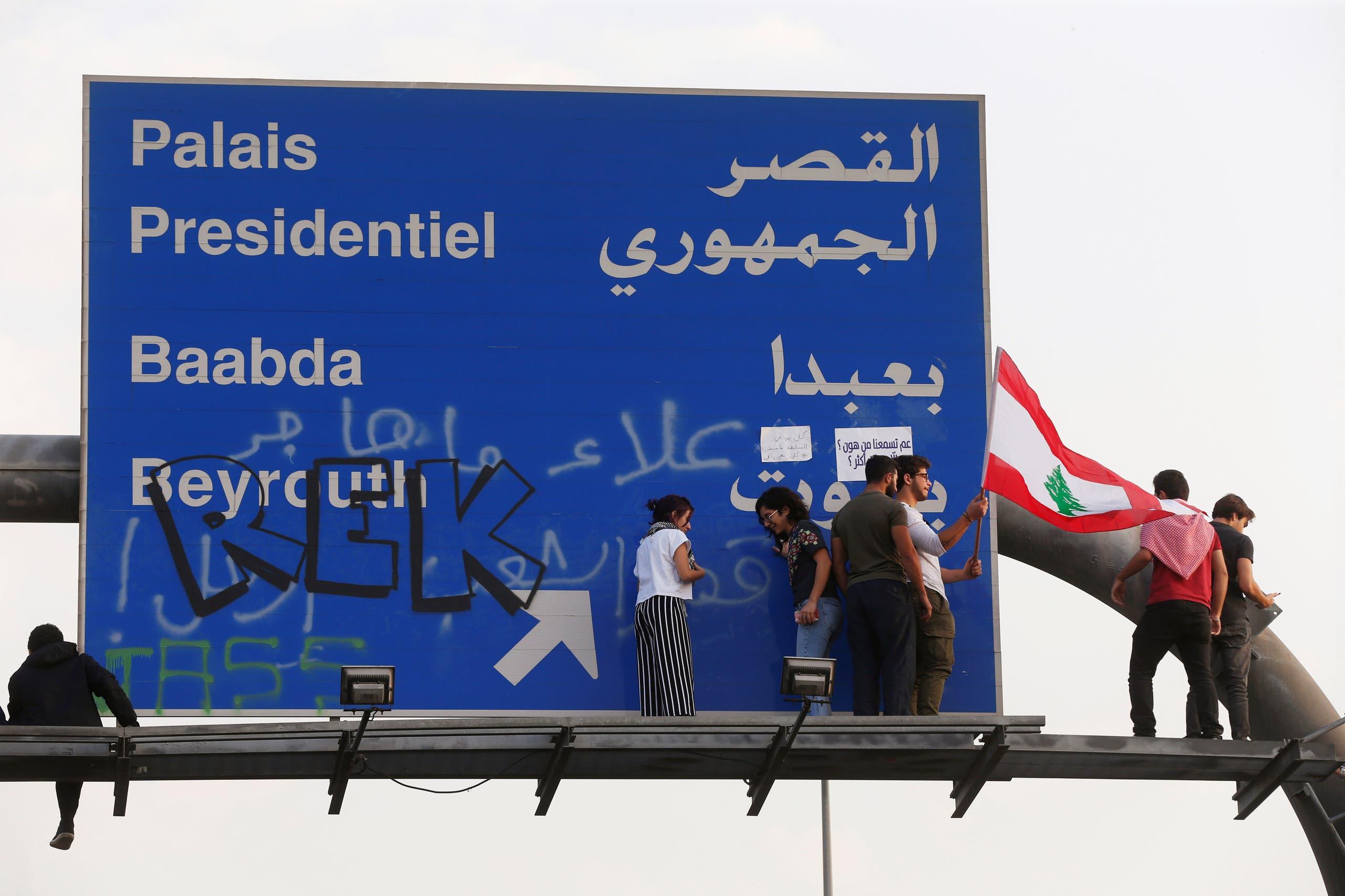 من لبنان(رويترز)