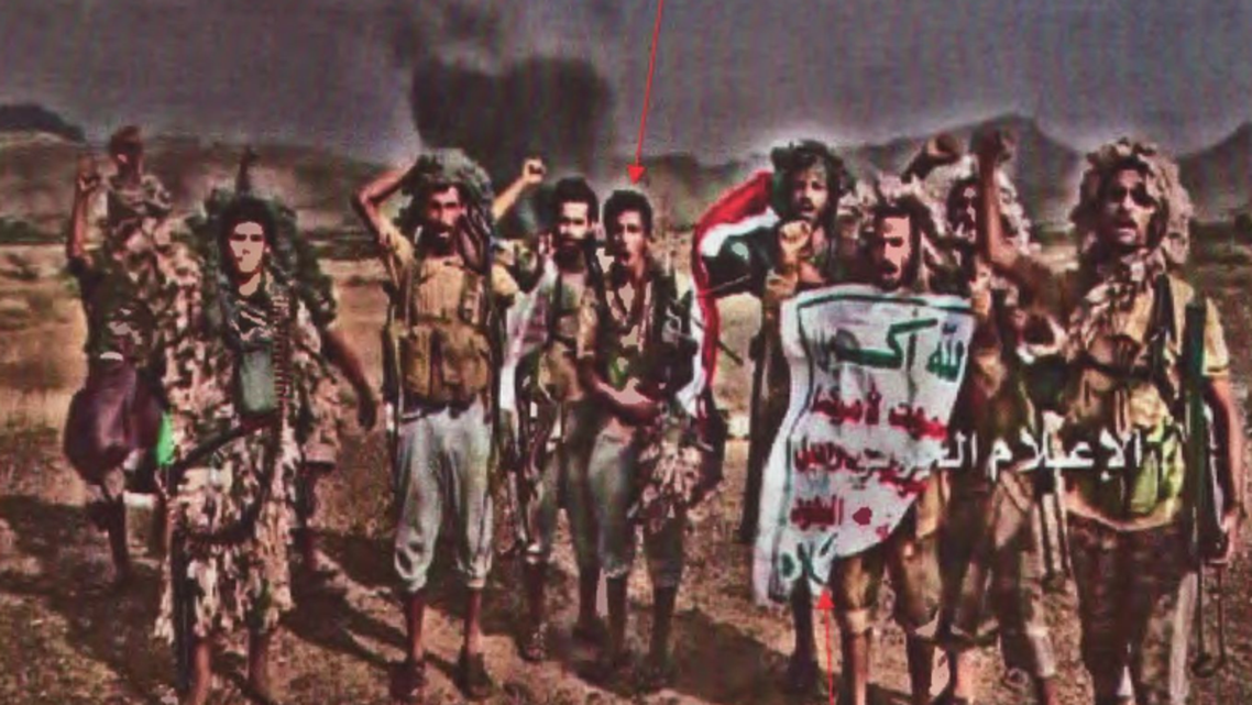 Yemeni Student USA
