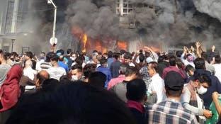 اعتراضات در شهرهای ایران