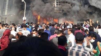إحراقمقر لقوات الباسيج غرب طهران .. و25 قتيلا بيومين