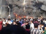 إيران.. احتجاجات الوقود تشعل عشرات المدن