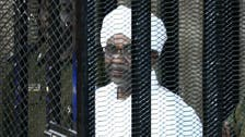 Sudan confiscates $4 bln of assets from ex-president Bashir