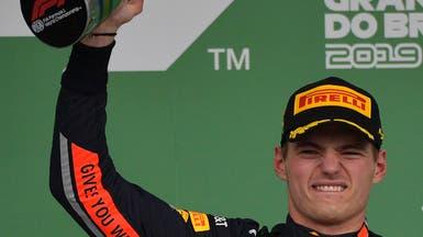 فيرستابين يتوج بلقب سباق فورمولا 1 البرازيلي