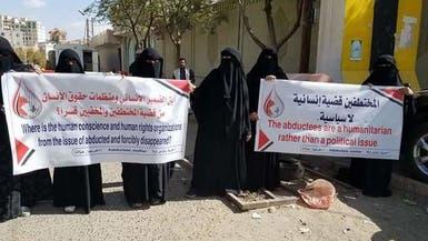 صنعاء.. أمهات المختطفين يطالبن بتدخل لإنقاذ أبنائهن