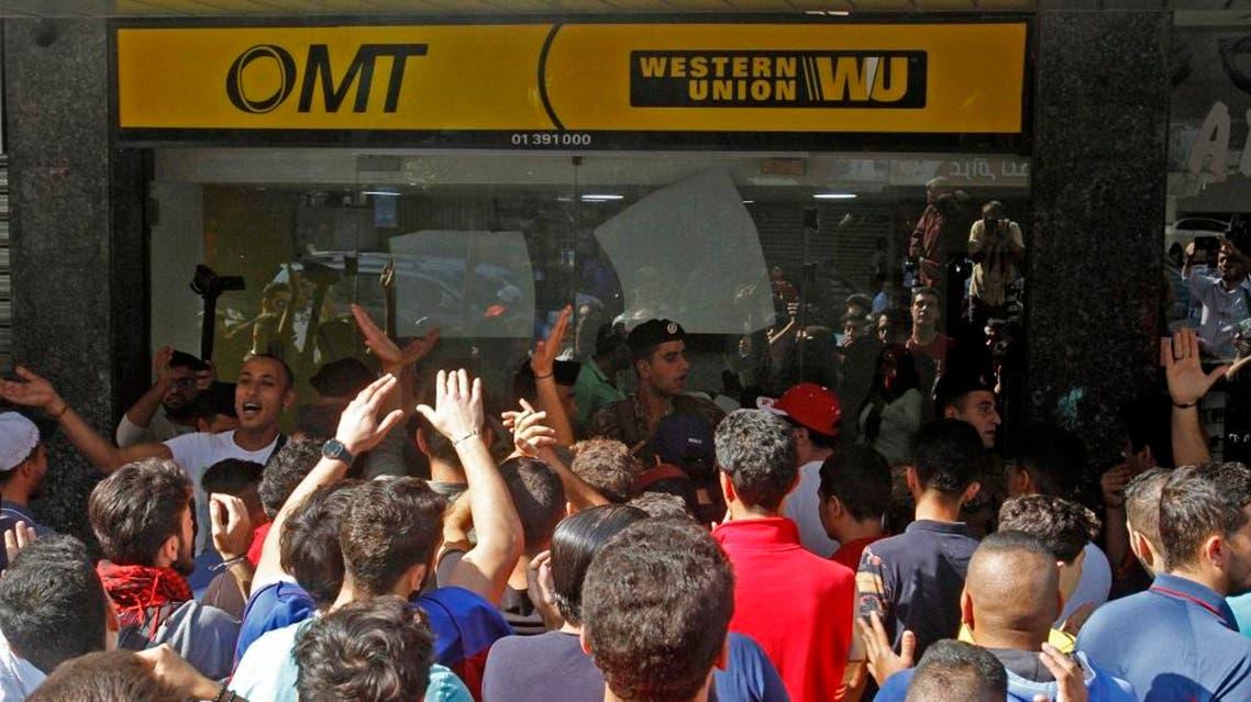 protestors western union lebanon credit afp