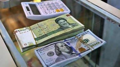 إيران.. سعر الدولار بالسوق 5 أمثال السعر الرسمي