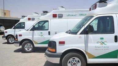 السعودية.. وزارة الصحة تقدم خدمة تطعيم الإنفلونزا بالمنازل
