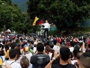 على خطى بوليفيا.. معارضة فنزويلا تتحرك لإبعاد مادورو