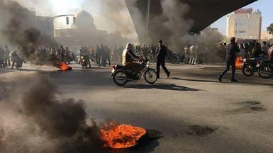 أميركا: ندعم الاحتجاج السلمي للشعب الإيراني