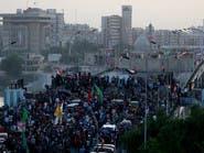 قوى العراق السياسية تمهل عبدالمهدي 45 يوماً لتنفيذ الإصلاحات