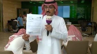 شاهد.. السعوديون يتدفقون للاكتتاب في أرامكو