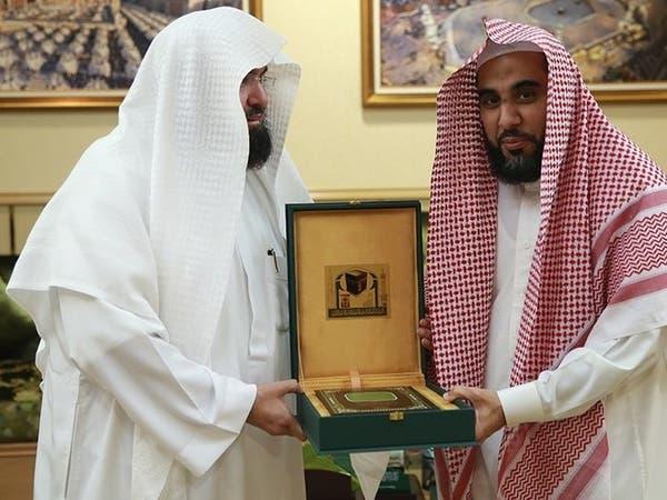 تعرف على إمام الحرم المكي الشريف الشيخ عبد الله الجهني