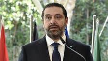 لبنان :سمیرخطیب وزارتِ عظمیٰ کی امیدواری سے دستبردار، سعدالحریری کے نام پرپھراتفاق
