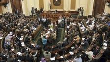 وزير مصري يغادر البرلمان غاضباً.. لهذه الأسباب