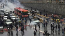 Iran security forces violently disperse protesters raising death toll to 29