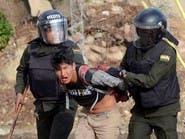 """الأمم المتحدة تحذر: أزمة بوليفيا قد """"تخرج عن السيطرة"""""""