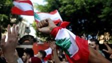 امریکی سفارت خانے نے لبنان میں پرامن مظاہرین کی حمایت کردی
