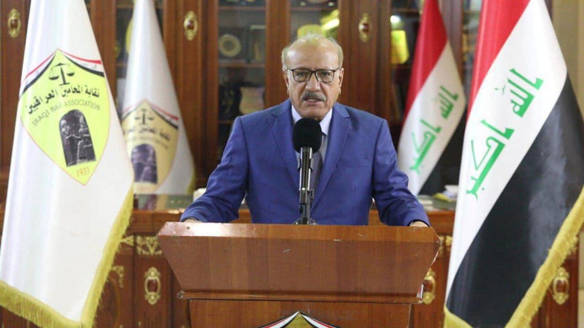 ضياء السعدي نقيب المحامين العراقيين