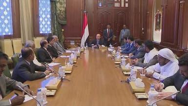 """لجنة عسكرية رفيعة إلى عدن لتنفيذ ترتيبات """"اتفاق الرياض"""""""