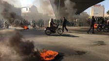 Conflicting death toll reports in Iran put the number between 90 and 200