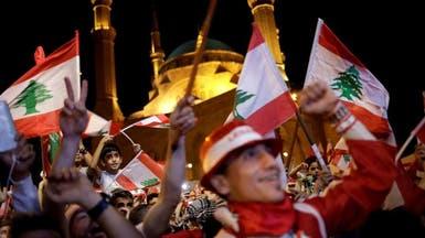 عون يطلب تحقيقا في 18 ملف فساد.. وبري: لبنان سفينة تغرق