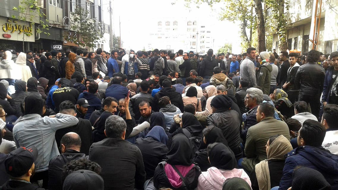 Iran protest in Sari, November 15 - AP