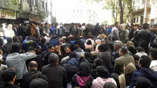 At least 40 killed in Iran protests: Report