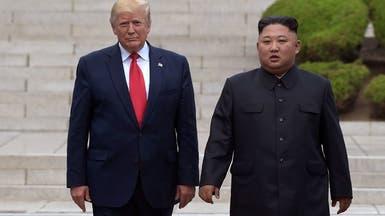 كوريا الشمالية تنفي إرسال خطاب إلى ترمب