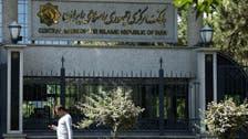 إيران تنجح في ابتزازها.. المركزي يتفق مع سيول للإفراج عن أموالها
