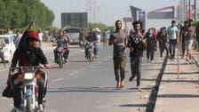 Protesters block entrance to Iraq's Umm Qasr port