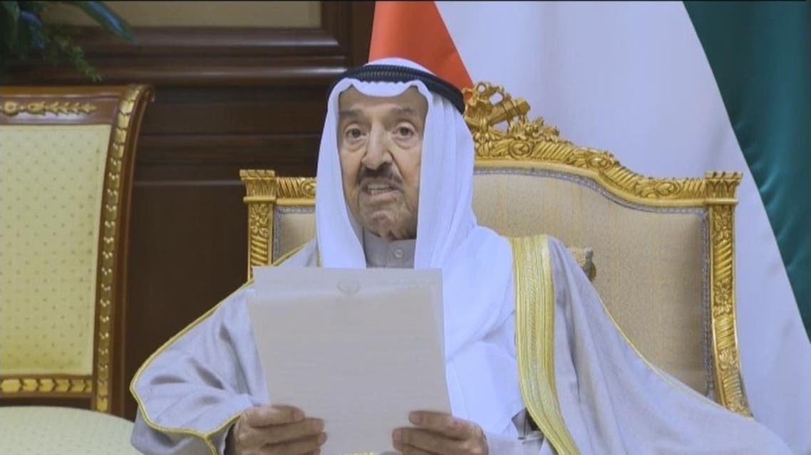 Kuwait's Emir Sheikh Sabah al-Ahmad al-Sabah during his televised speech on Nov. 18, 2019. (Screengrab)