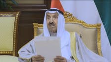 Kuwait Emir: No one will evade punishment in public funds crimes