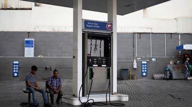 """""""الطاقة"""" ترجئ مناقصة البنزين..فهل تتجدد أزمة الوقود في لبنان؟"""