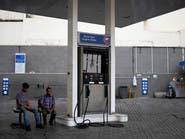 خطوة غير اعتيادية.. مناقصة حكومية لاستيراد الوقود إلى لبنان