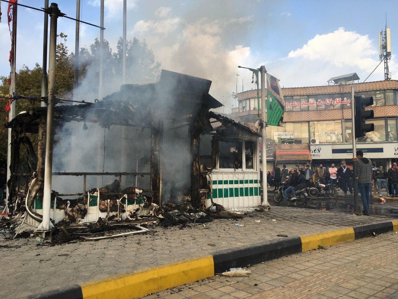 احتجاجات إيران - أصفهان