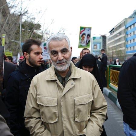 صحيفة أميركية تنشر وثائق مسربة عن مخطط إيران لتوسيع نفوذها