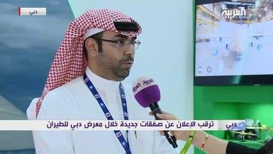 مدينة الملك عبد العزيز تستعد لإطلاق نظامين من الطائرات بدون طيار