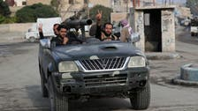 قراءة في المصطلحات على خلفية الهجوم التركي على الأكراد