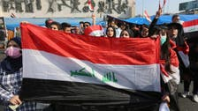 US threatens sanctions on Iraqi officials over protester deaths