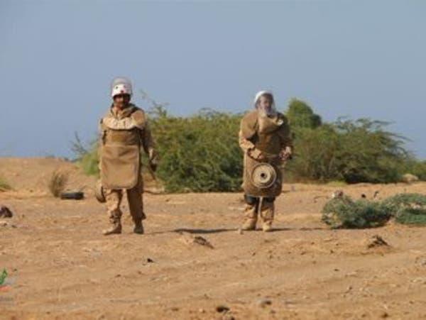 """اليمن.. """"مسام"""" ينتزع 1658 لغماً حوثياً خلال أسبوع"""